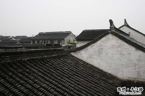 Mingtown-Suzhou Youth Hostel